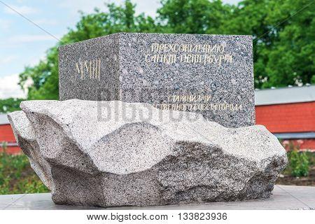 300 Years Of St.petersburg Monument