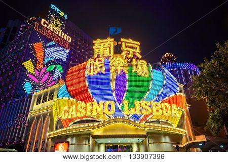 The Casino Lisboa  Building In Macau