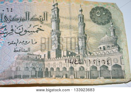 50 Egyptian piastre bank note. Piastre is the former currency
