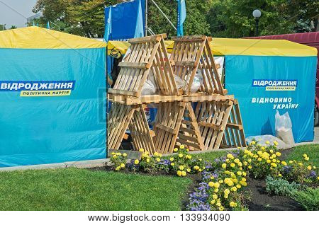 Dnepropetrovsk Ukraine - October 05 2015: Tents and barricades protest Ukrainian political party