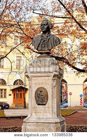 ST PETERSBURG RUSSIA - OCTOBER 20 2012. Monument to Russian scientist Michael Lomonosov in St Petersburg closeup architecture view