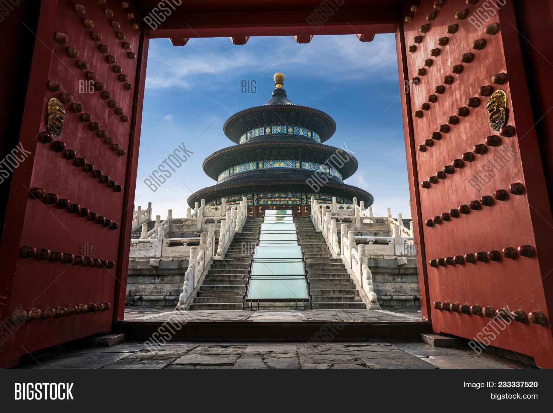 Temple Heaven Image Photo Free Trial Bigstock