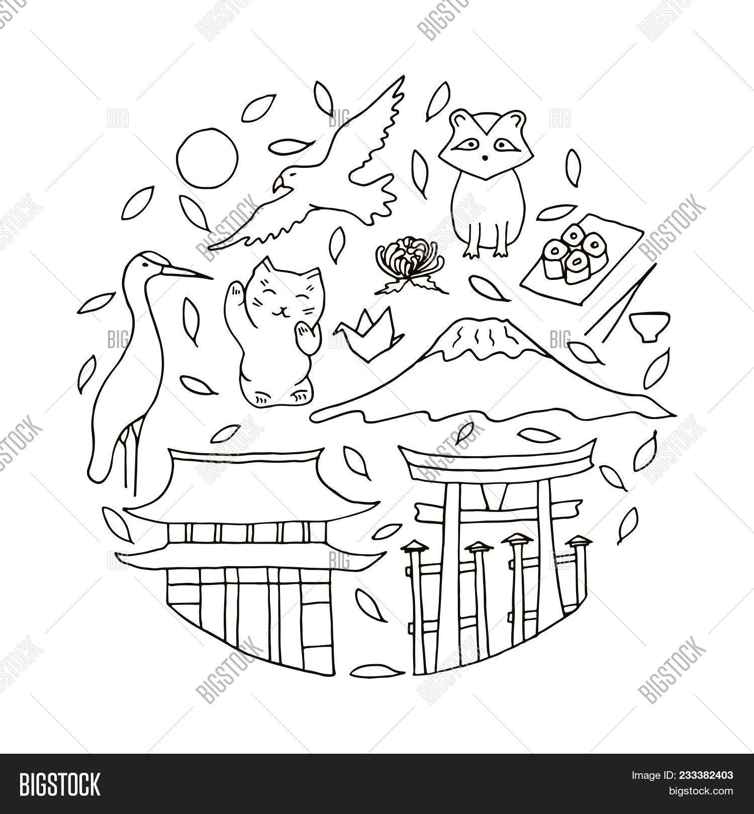 Main Symbols Japan Vector Photo Free Trial Bigstock