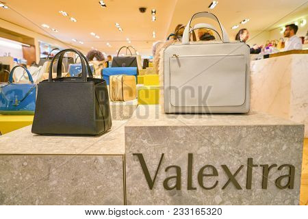 MILAN, ITALY - CIRCA NOVEMBER, 2017: Valextra bags on display at Rinascente. Rinascente is a collection of high-end stores.