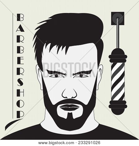 A Man With A Haircut Symbolizes A Hairdressers. The Stylish Young Person With A Beard. Zipper, Divid
