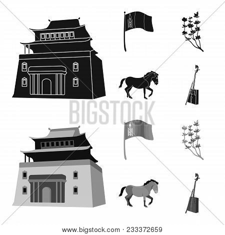 National Flag, Horse, Musical Instrument, Steppe Plant. Mongolia Set Collection Icons In Black, Mono
