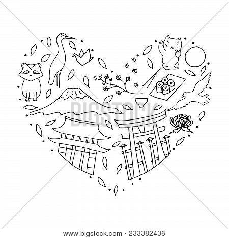 Heart Symbols Japan Vector Photo Free Trial Bigstock
