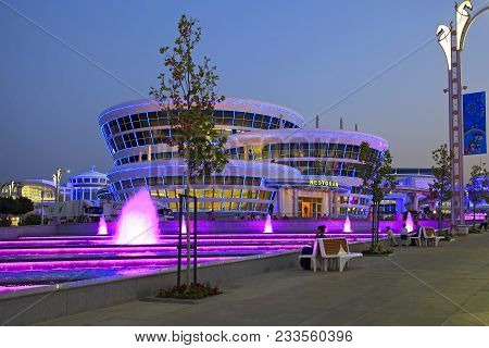 Ashgabat, Turkmenistan -  September 24, 2017: Night View Of The Sport Town, Which Hosted 5 Asian Gam