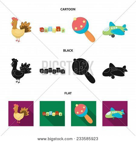 Children Toy Cartoon, Black, Flat Icons In Set Collection For Design. Game And Bauble Vector Symbol