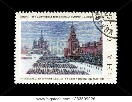 Soviet Union - Circa 1975 : Cancelled Postage Stamp Printed By Soviet Union, That Shows Painting Par
