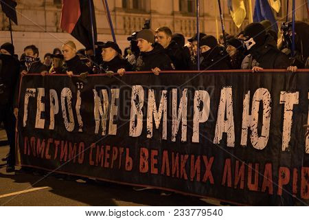 Odessa, Ukraine - January 30, 2018: Nationalist People In Masks Demonstrating Civil Peaceful Protest