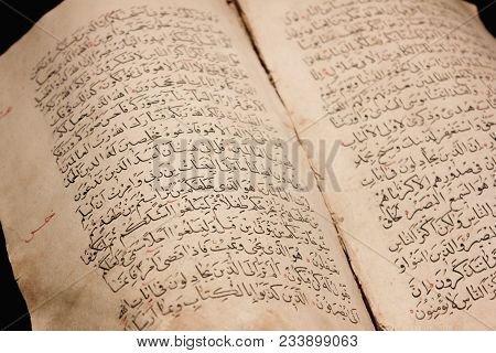 St. Petersburg, Russia - March  5, 2018: Quran Or Koran Book. Main Religious Holy Book Of Islam, Whi