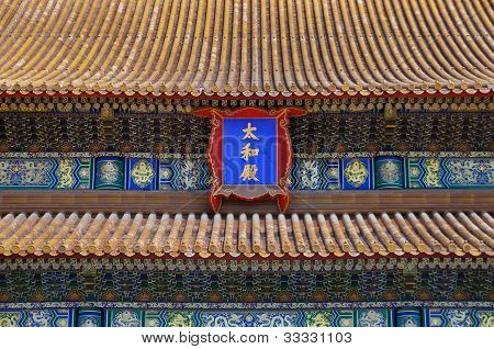 Hall Of Supreme Harmony Roof Detail, Forbidden City, Beijing