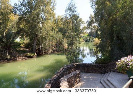 Yardenit Baptismal Site At Jordan River, Israel