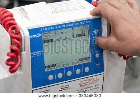 Doctor Controls Russian Defibrillator Monitor Axion Dki-n-10 Is Used In Medical Hospitals, Cardiolog
