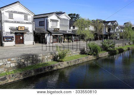 Kurashiki Bikan Historical Quarter In Okayama, Japan