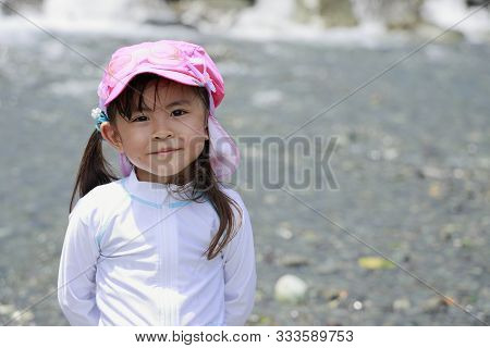 Japanese Girl Playing In The River (4 Years Old)