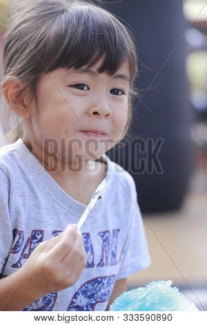 Japanese Girl Eating Shaved Ice (4 Years Old)