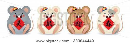 2020 Year Of The Rat. Cute Cartoon Mouse With Chinese Couplet Isolated On White Background. Chinese