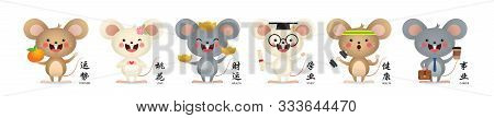 2020 Chinese New Year - Year Of The Rat. Set Of Cute Cartoon Mouse In Different Color & Pose Isolate