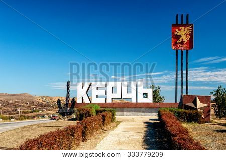 Kerch, Russia - October 9, 2019: Kerch Town Memorial And Information Sign On Sunny Blue Sky Day