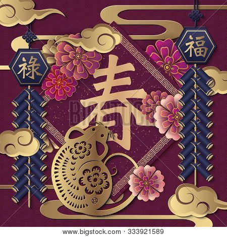 2020 Happy Chinese New Year Of Retro Gold Purple Relief Rat Flower Firecrackers Cloud And Spring Cou