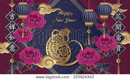 2020 Happy Chinese New Year Gold Purple Relief Peony Flower Lantern Rat Cloud Spring Couplet. Chines