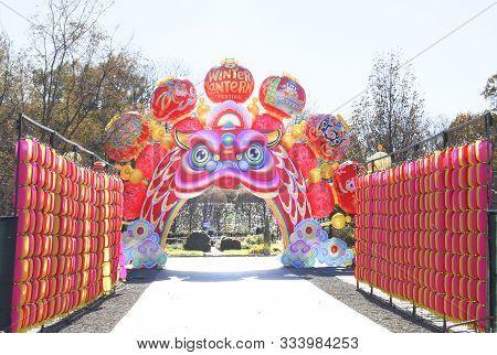 Chinese Lantern display at the NY Lantern festival at Snug Harbor