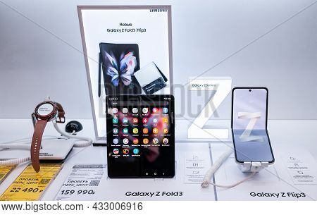 September 2, 2021, Moscow, Russia. New Bendable Smartphones From Samsung Galaxy Z Flip3 And Galaxy Z