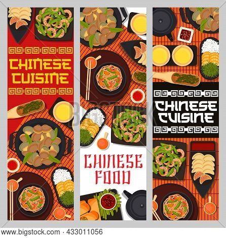 Chinese Cuisine Meals, Restaurant Dishes Posters. Spring Rolls With Soy Sauce, Stir Fried Shrimps An
