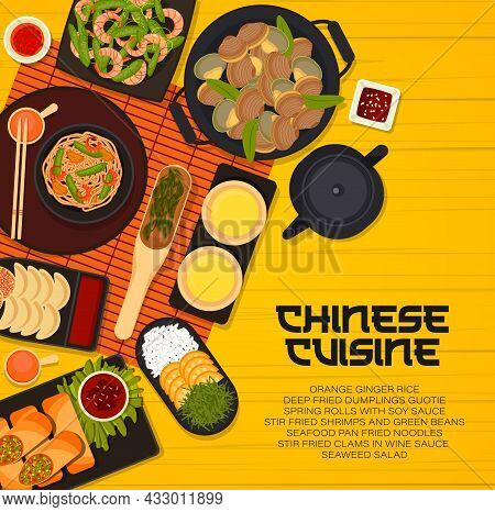Chinese Cuisine Restaurant Dishes And Drinks Menu Cover. Fried Clams In Wine Sauce, Chinese Tea And