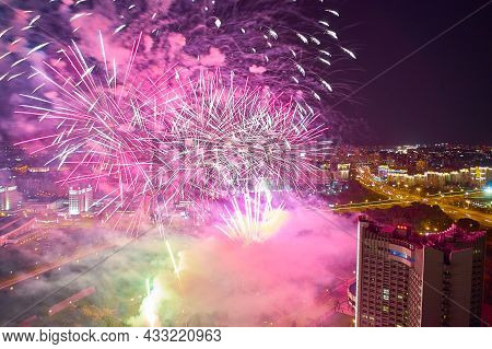 Minsk, Belarus - September 11, 2021 - Minsk City Day. Beautiful Fireworks And Performance In The Cit