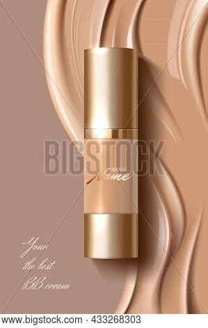 Advertising Poster For Cosmetic Product For Catalog, Magazine. Design Of Cosmetic Package. Advertisi