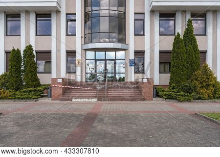 Kaliningrad, Russia - May 14, 2021: View Of Entrance Of Building Of Baltic Sea Port Authority(admini