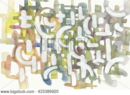 Full Frame Pastel Toned Abstract Watercolour Painted Pattern