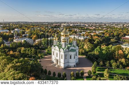 Cathedral Of St. Catherine In Pushkin. Aerial View