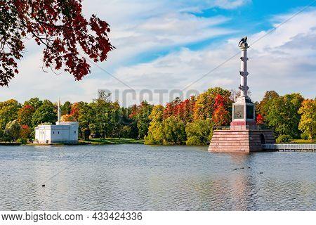 Chesme Column And Turkish Cath In Autumn Foliage In Catherine Park, Tsarskoe Selo (pushkin), Saint P