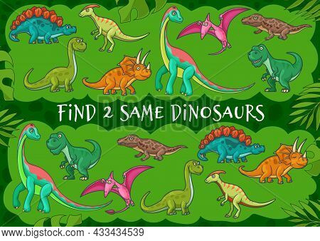 Cartoon Dinosaurs, Find Two Same Dino, Kids Riddle Game Or Tabletop Puzzle, Vector. Find Same Dinosa