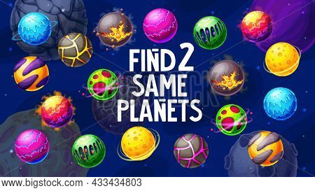 Cartoon Space Stars And Planets, Find Two Same Planets, Vector Game Riddle. Kids Tabletop Match Puzz