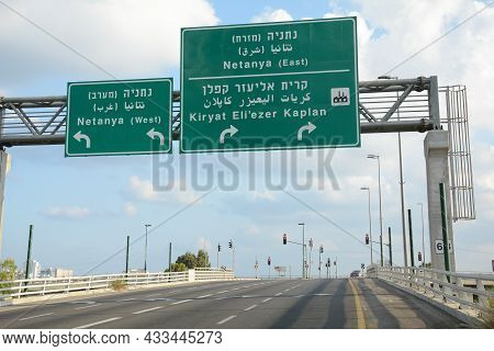 Traffic (road) Sign To Netanya East And West. Entrance To Netanya Industrial Zone In Israel. Triling
