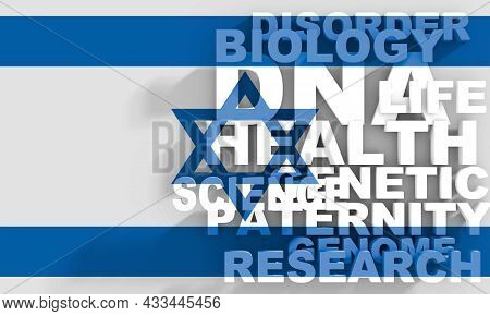 Concept Of Biochemistry With Genome Theme Words List. Flag Of Israel