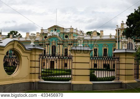 Kyiv, Ukraine-june 13, 2021:close-up View Of Facade Of Mariinsky Palace In Kyiv. It Is Official Cere