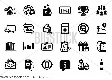 Vector Set Of Business Icons Related To Sun Cream, Surprise Package And Security App Icons. 360 Degr