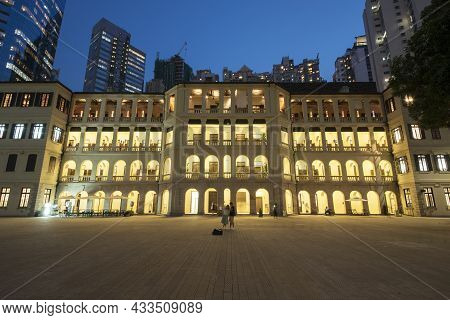 Hong Kong, China - September 27, 2018 : Exterior Of The Heritage, Tai Kwun Centre For Heritage And A