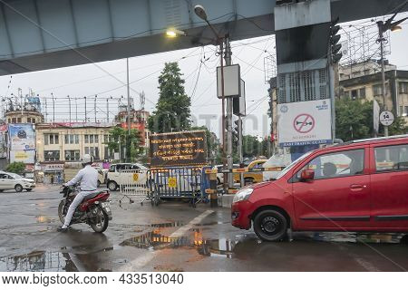 Kolkata, West Bengal, India - 4th August 2020 : Monsoon Stock Image Of Busy Traffic Of Kolkata (form