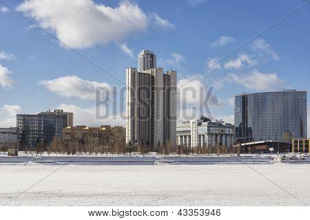 View Of Quay Wharf Embankment Yekaterinburg, Russia