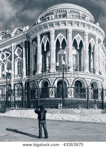 Sevastyanov's Mansion (1863-1866) In Yekaterinburg, Russia
