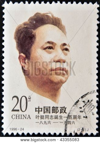 A stamp printed in china shows Portrait of Comrade Ye Ting