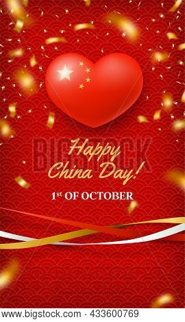 Happy China Day, 1st Of October Red Card. Chinese Memorial Holiday Greeting Banner, Poster, Backgrou