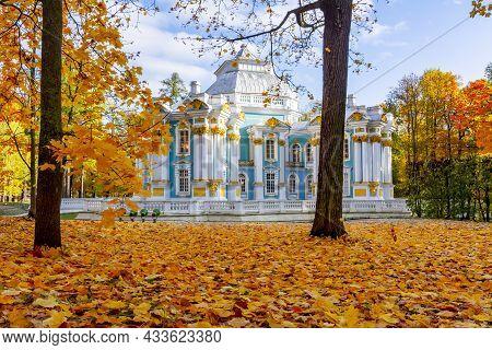 Hermitage Pavilion In Autumn Foliage In Catherine Park, Pushkin (tsarskoe Selo), Saint Petersburg, R